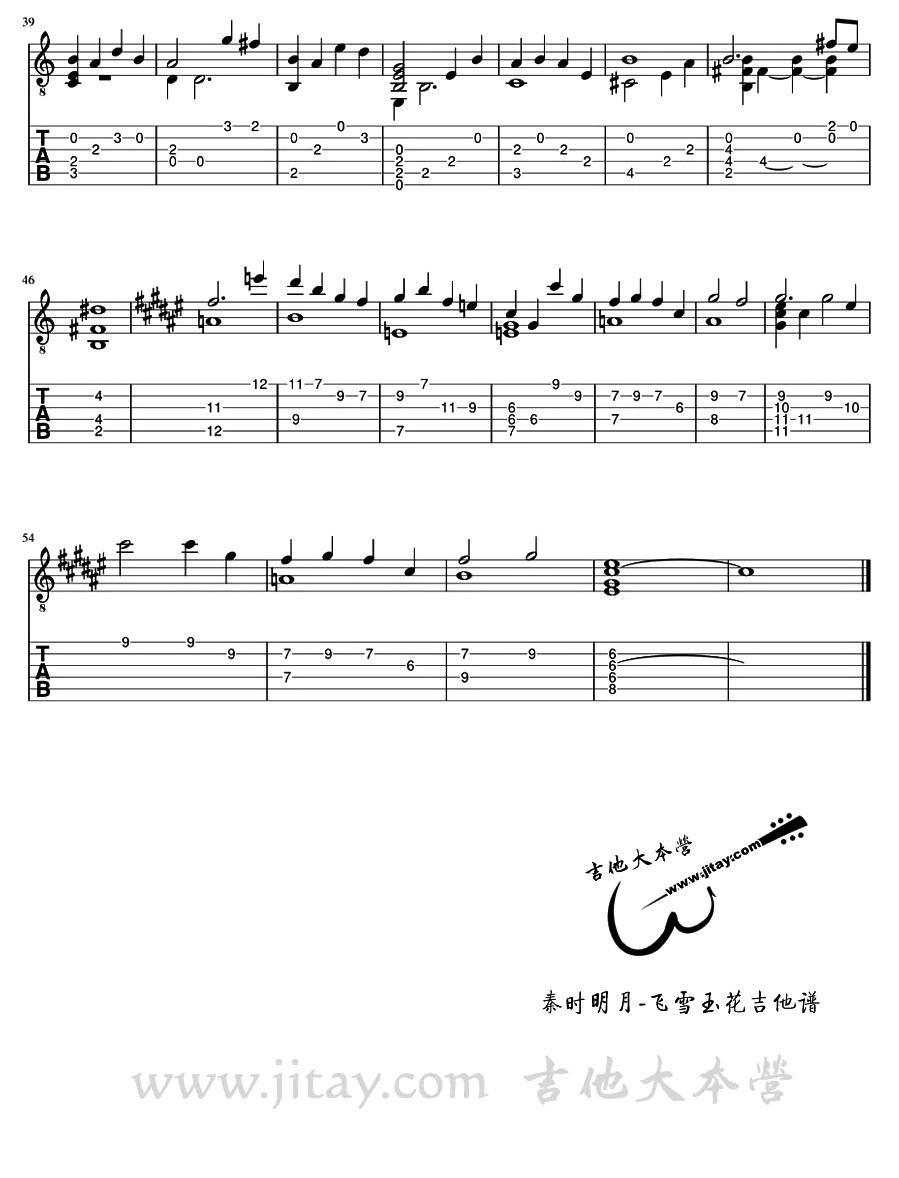 乐谱 曲谱 899_1178 竖版 竖屏