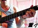 董小姐 吉他弹唱 圊蛙先森