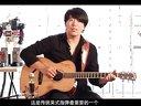 指弹吉他教学视频第一课Am练习法