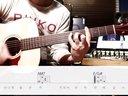 吉他教学 IU - 好日子