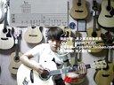 龙之音详细吉他教程第49课《王妃》吉他教学