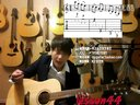龙之音详细吉他教程第44课《吉他技巧深入之勾弦》吉他教学