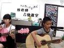 吉他弹唱 小酒窝