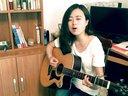 李荣浩《作曲家》吉他弹唱视频