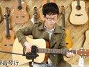 苏州摩杰乐器 法丽达D10单板民谣吉他 演奏视听_高清